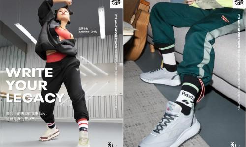 "Reebok推出Classic Leather Legacy复古跑鞋   ""蕾格西""狂欢升级,吹爆年轻世代"