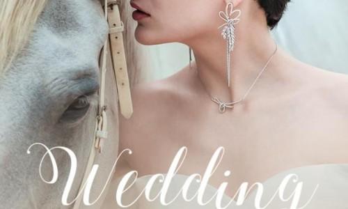 HEFANG Jewelry 「2021婚礼系列」浪漫上市